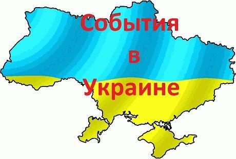 """В России создадут рейтинг """"подлецов"""" журналистов, которые смеют говорить """"В Украине"""""""