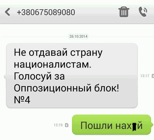 Раненые в ходе АТО воины голосуют в киевском госпитале - Цензор.НЕТ 5015