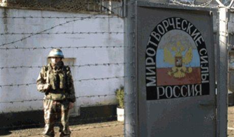 Россия отказалась выводить свои войска из Приднестровья