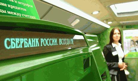 Сбербанк подал в суд на ЕС, с требованием отменить санкции