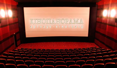 «Правый сектор» пытается остановить кинопоказ фильма о гомосексуалистах