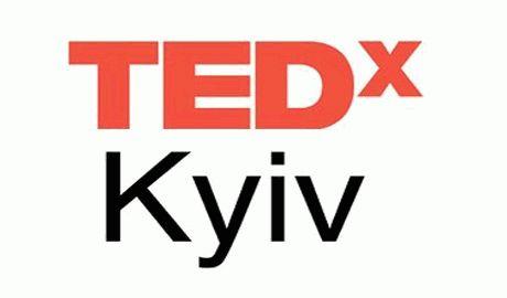 Конференция TEDxKyiv 2014 года «За горизонтами» — квинтэссенция интеллектуального и духовного развития
