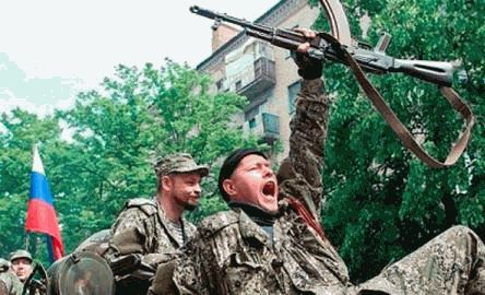 "Возле Озеряновки боевики ""ДНР"" понесли потери – СНБО"