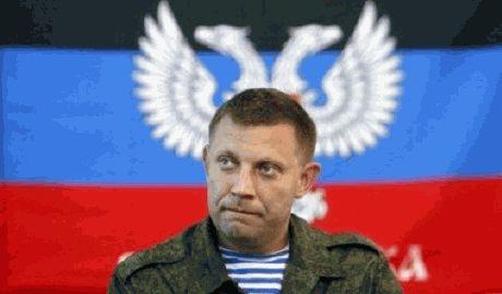 """Захарченко будет единственным кандидатом на пост главы """"ДНР"""""""