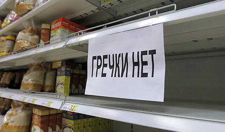 Санкции в действии: российская глубинка страдает от нехватки продуктов, ширится паника
