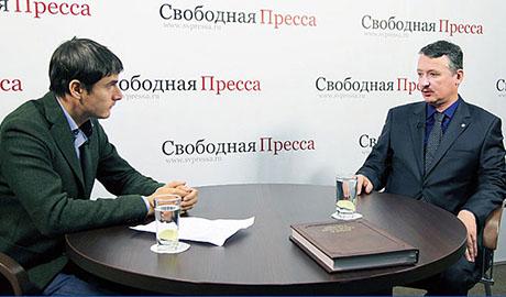 Стрелков рассказал всю правду о «походе на Славянск»