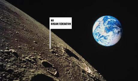 """Очередной """"EPIC FAIL"""" РФ.Россияне не ступят ногой на Луну"""