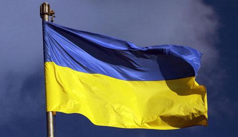 На одном из домов оккупированного Луганска появился флаг Украины