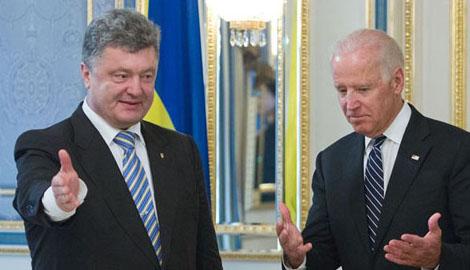 Впервые Белый дом и Киев на официальном уровне обсудят поставки оружия в Украину