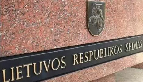 Литва предложила ЕС предоставить Украине $30 миллиардов и перспективу членства в союзе