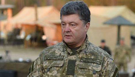 Петр Порошенко: Украина готова к войне с Российской Федерацией