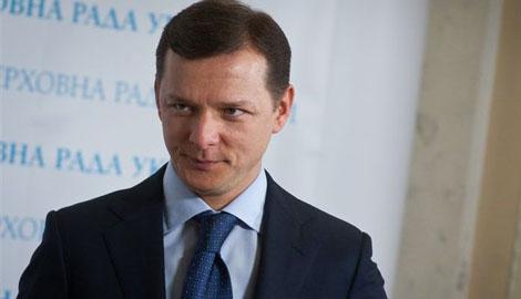 Радикальная партия Олега Ляшко желает получить портфели руководителей: МВД, Налоговой и Таможни