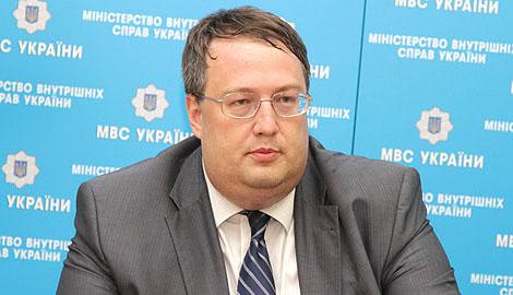 Антон Геращенко: На подконтрольных боевикам территориях Донбасса налаживают выпуск фальшивых гривен