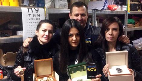 Борис Филатов продает коллекцию швейцарских часов, чтобы помочь Вооруженным силам Украины