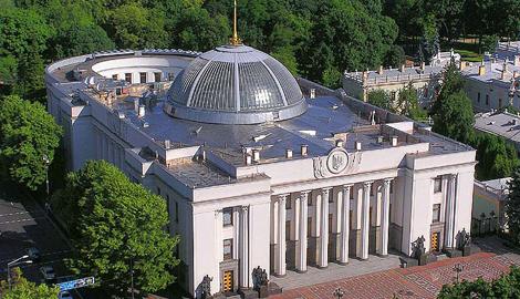 Первое заседание Верховной Рады VIIІ созыва состоится 27 ноября