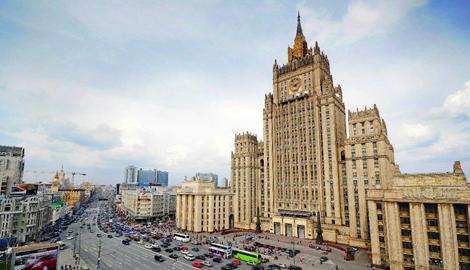 МИД РФ признал выборы на Донбассе легитимными