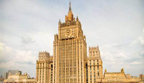 В МИД РФ заявили о нападении на Россию со стороны Литовского президента