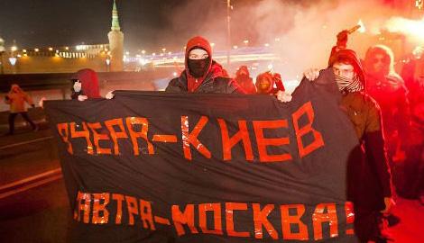 «ДНР — гори в аду», «Слава Украине, Героям Слава»:  Москвичи выразили свою солидарность с украинцами