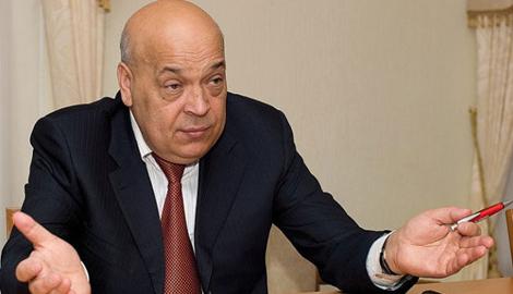 Россия хочет создать с Донбасса второе Приднестровье, – Москаль