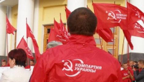 В Луцке неизвестные в масках разогнали тайное собрание коммунистов