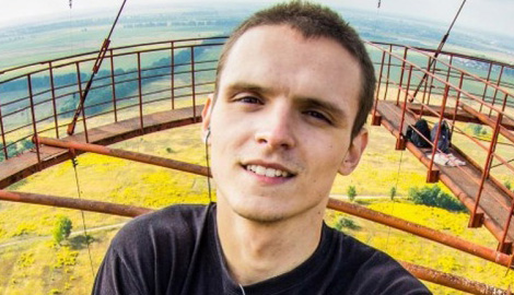 Российская Федерация разыскивает, через международный розыск, Славу Украины