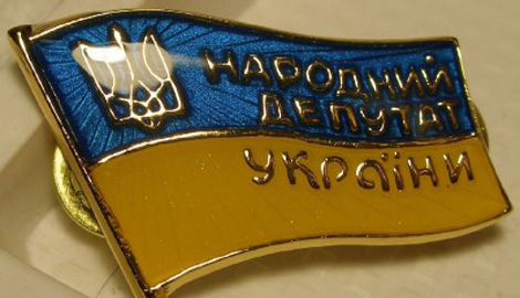 У Порошенко считают, что название Народный депутат Украины нужно изменить