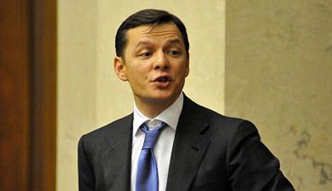 Ляшко рассказал журналистам, какую должность займет в новом парламенте