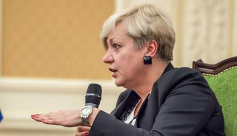 Украина до конца текущего года может получить нового главу НБУ