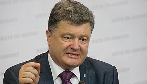 Кабинет министров Украины должен быть полностью обновленным, – Порошенко