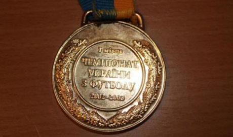 Игорь Суркис продал свою чемпионскую медаль чтобы помочь украинской армии