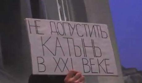 У стен Госдумы Москвы, живая цепь из активистов зажила желто-голубие шашки в поддержку Надежды Савченко,требуя для нее немедленного освобождения(ВИДЕО)