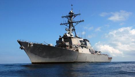 Для обеспечения безопасности, 4 ноября в акваторию Черного моря войдет военный эсминец США