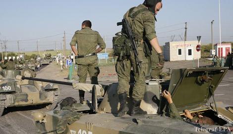 Террористы сливают ВСУ информацию о вновь прибывших подразделениях оккупационных войск РФ