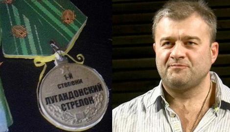 Пореченков получил орден «За Лугандон» и возможность еще пострелять