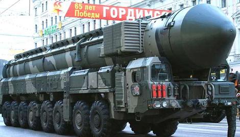 США потребуют от Украины прекратить обслуживание межконтинентальных ракет РФ