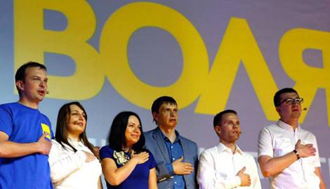 """Партия """"Воля"""" выразила недоверие Егору Соболеву и требует, чтобы он сложил депутатский мандат"""