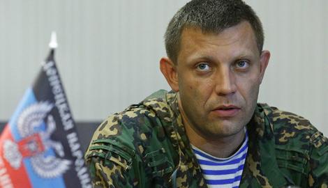 Киборги имели шанс ликвидировать лидера «ДНР» Александра Захарченко