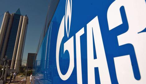 Газпром оплатил транзит газа по территории Украины