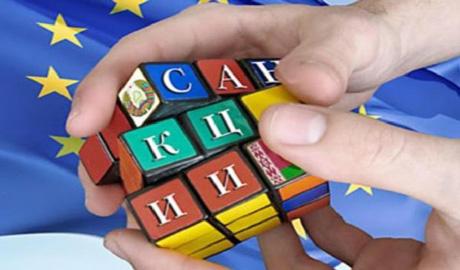 Санкции против России негативно отражаются на экономике Евросоюза