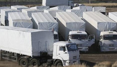 Щедрая Россия, не смотря на падение рубля и нефти, продолжает готовить отправку следующего конвоя на Донбасс