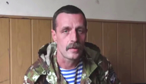 Александр Данилюк: Российские спецслужбы убили Игоря Безлера