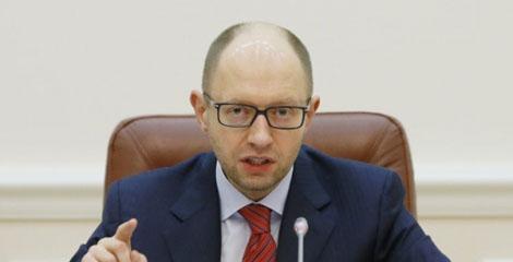 Реформы – правительство Яценюка. Счет 0-4 в пользу последних