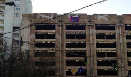 """Неизвестные в центре Киева вывесили флаг """"Новороссии"""""""