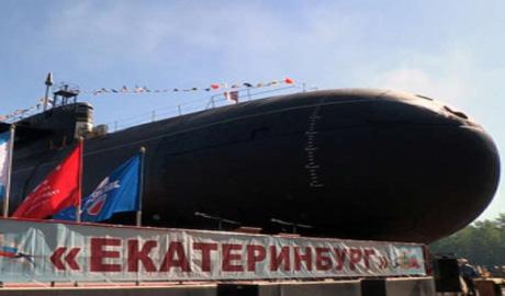 Атомная подводная лодка «Екатеринбург» взорвалась во время тестирования
