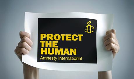 """""""Гибель детей от снаряда в Донецкой школе должно быть расследовано – Amnesty International"""""""