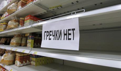 На Камчатке в ряде населенных пунктов возник дефицит хлеба. Вернулись в 90е годы.