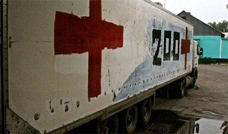 Террористы спрятали в холодильниках «Луганскхолод» более 1000 трупов из-под Дебальцево