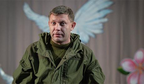 """Экономический """"шантаж"""" нам не страшен, мы заставим Киев признать ДНР, – Захарченко"""
