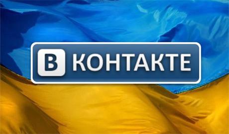 Агентами СМЕРШа КГБ ЛНР жестоко избит модератор одной из про-украинских групп «Вконтакте»