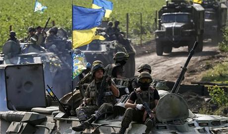 Силы АТО заняли новые позиции в «серой зоне» возле Бахмутской трассы